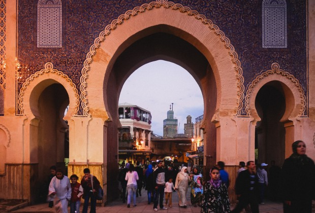 Fes Blue Gate Entrance Old Souk