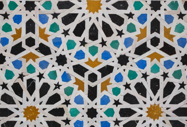 Moroccan Star Design