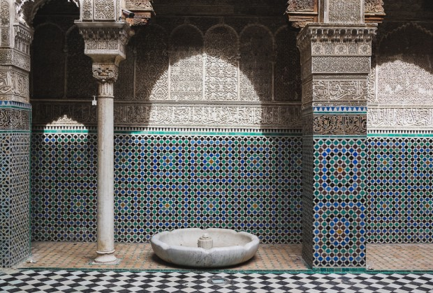 Fes Mosque Architecture In Old Souk