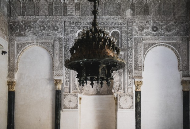 Fes Mosque Chandelier