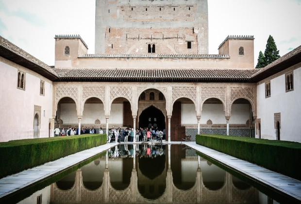 Generalife courtyard in the Alhambra, Granada